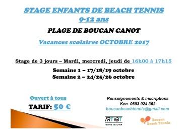 STAGE BEACH TENNIS ENFANT OCTOBRE 2017